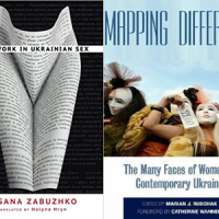 A Collection of Anglophone Literature on Gender Issues in Ukraine
