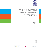 Report: Gender Monitoring of Parliamentary Elections-2014