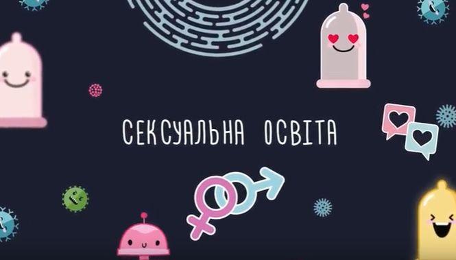 Онлайн фльми про перший сексуальний досвд