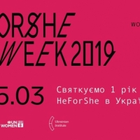 HeForShe Arts Week 2019