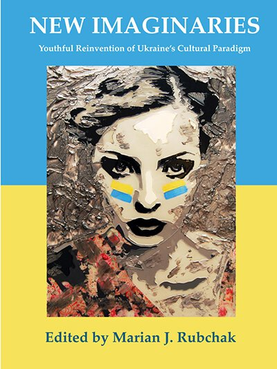 "Рецензія на книгу Мар'яни Рубчак ""New Imaginaries: Youthful Reinvention of Ukraine's Cultural Paradigm"""
